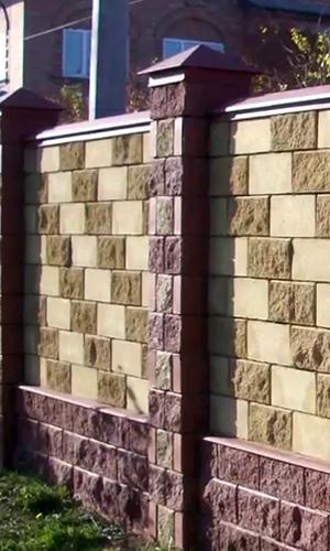 Будівельні блоки